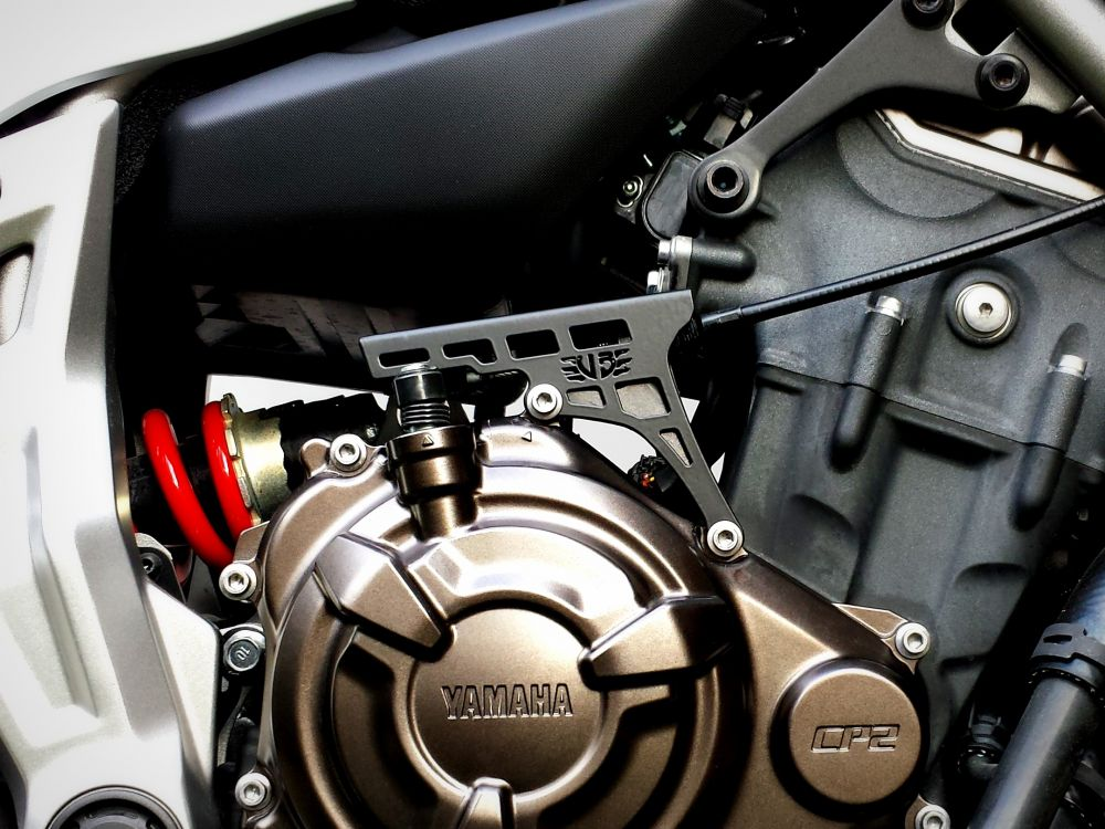 Yamaha MT-07 clutch device cover